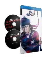 「忍びの国」 通常版(初回限定2枚組)【Blu-ray】