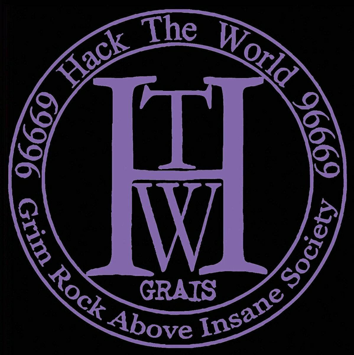 Hack The World画像