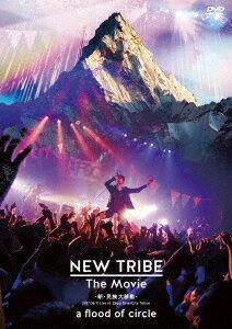 NEW TRIBE The Movie -新・民族大移動ー 2017.06.11 Live at Zepp DiverCity Tokyo画像