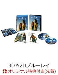 【楽天ブックス限定先着特典】アクアマン 3D&2Dブルーレイセット(2枚組/ブックレット&キャラクターステッカー付)(初回仕様)(コレクターズカード付き)【Blu-ray】