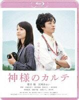 神様のカルテ スタンダード・エディション【Blu-ray】