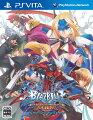 BLAZBLUE CONTINUUM SHIFT EXTEND PS Vita版