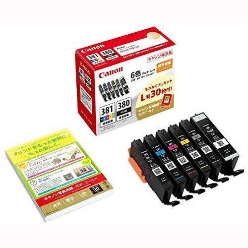 【キヤノン純正】インクタンク BCI-381+380/6MP
