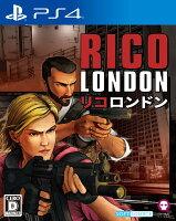 RICO London PS4版