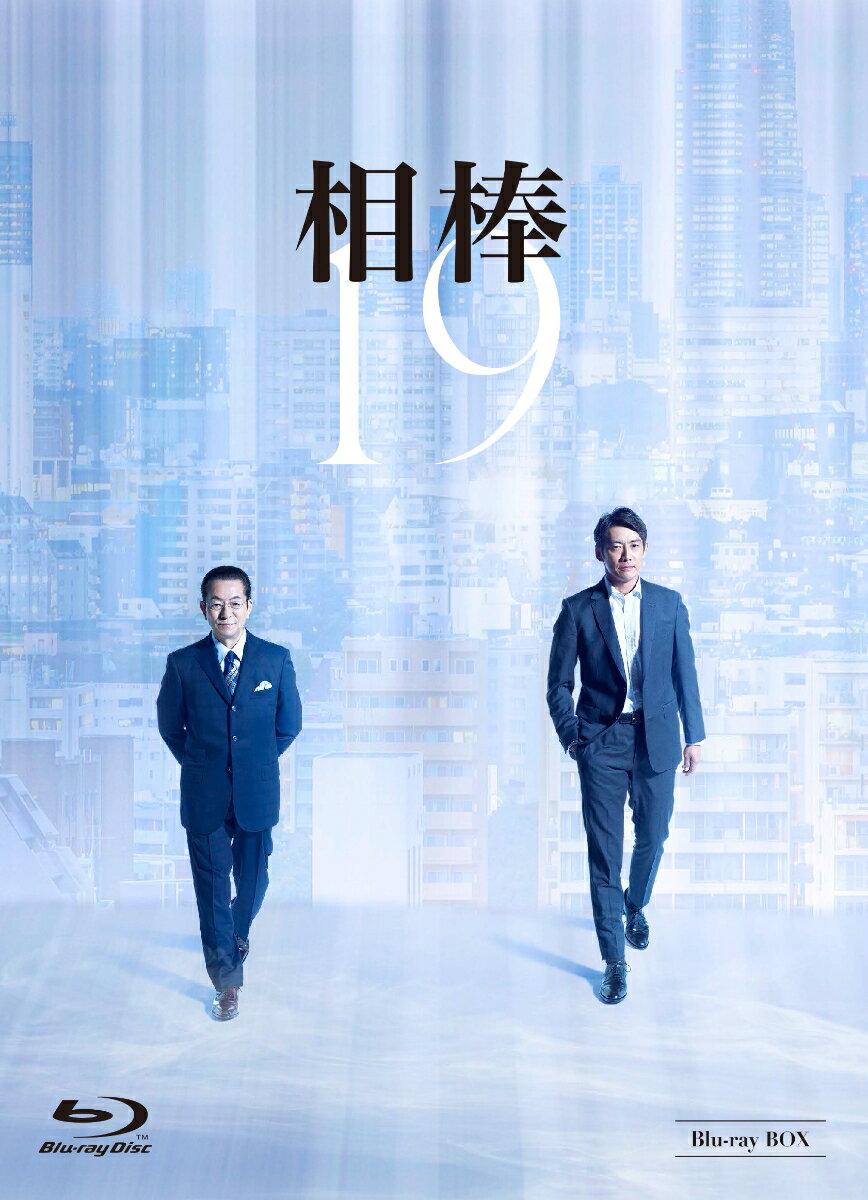 相棒 season19 Blu-ray BOX【Blu-ray】