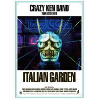 CRAZY KEN BAND TOUR 2012-2013 ITALIAN GARDEN