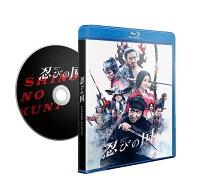 「忍びの国」 通常版【Blu-ray】