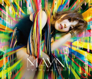 【楽天ブックスならいつでも送料無料】ヤマイダレdarlin' (初回限定盤 CD+DVD) [ May'n ]