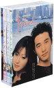 friends フレンズ メモリアル DVD-BOX [ 深田恭子 ]