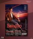 Eternal Scene Collection 月組東京特別公演 バウ・ミュージカル『Bandito -義賊 サルヴァトーレ・ジュリアーノー』【Blu-ray】 [ 珠城りょう ]