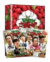 モヤモヤさまぁ~ず2 Blu-ray BOX (vol.32 & vol.33)【Blu-ray】 [ さまぁ~ず ] - 楽天ブックス