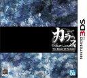 【送料無料】【予約特典付き】Karous - The Beast of Re:Eden -