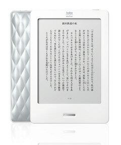 kobo Touch (シルバー)