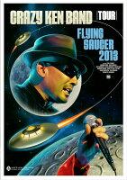 CRAZY KEN BAND TOUR FLYING SAUCER 2013