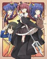 邪神ちゃんドロップキック' Vol.3【Blu-ray】