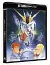 機動戦士ガンダム 逆襲のシャア 4KリマスターBOX(4K ULTRA HD Blu-ray&Blu-ray Disc 2枚組)【4K ULTRA HD】 [ ガンダム ]