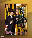 Eternal Scene Collection 専科宝塚バウホール公演 ミュージカル『神家の七人』【Blu-ray】 [ 轟悠 ]