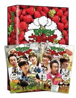 モヤモヤさまぁ~ず2 DVD BOX (vol.32 & vol.33)