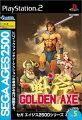 SEGA AGES 2500 シリーズ Vol.5 ゴールデンアックスの画像