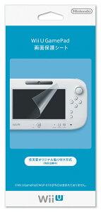 Wii U GamePad 画面保護シート