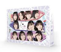 乃木坂どこへ 第1巻 DVD-BOX