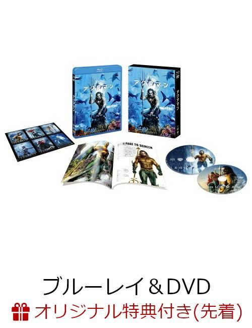 【楽天ブックス限定先着特典】アクアマン ブルーレイ&DVDセット(2枚組/ブックレット&キャラクターステッカー付)(初回仕様)(コレクターズカード付き)【Blu-ray】