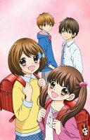 12歳。〜ちっちゃなムネのトキメキ〜 DVD BOX 1