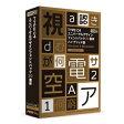 TYPE C4 ユニバーサルデザインフォント30書体ハイブリッド