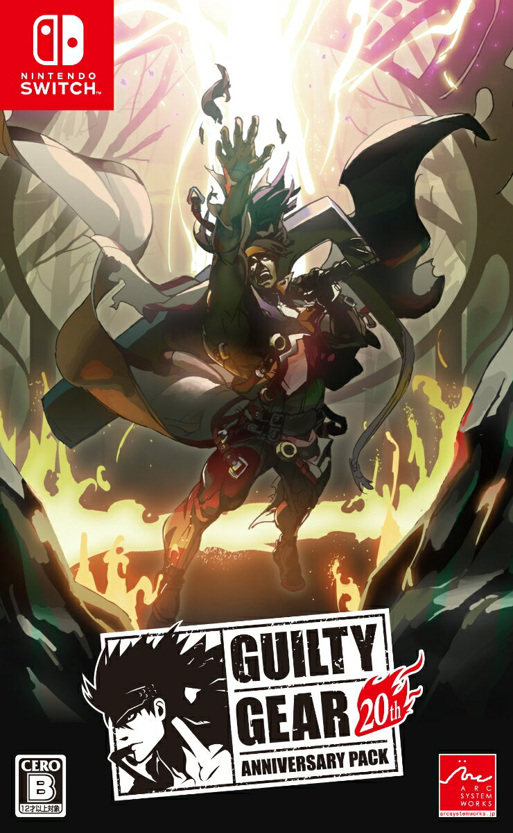 GUILTY GEAR 20th ANNIVERSARY PACK画像