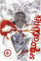 SPEED GRAPHER ディレクターズカット版 Vol.6