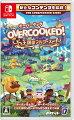 Overcooked! - オーバークック 王国のフルコースの画像