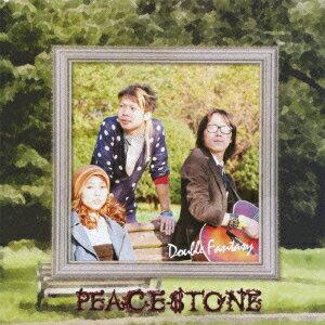 【楽天ブックスなら送料無料】ダブル・ファンタジー(CD+DVD) [ PEACE$TONE ]