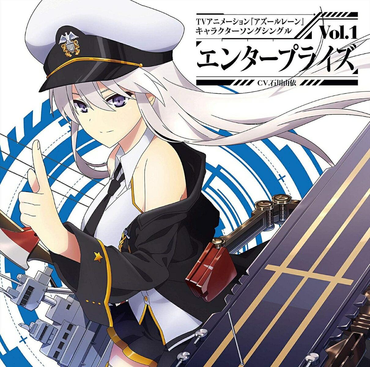 CD, アニメ TV Vol.1 (CV.)