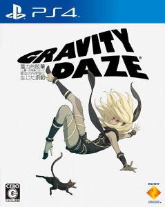 【楽天ブックスならいつでも送料無料】GRAVITY DAZE/重力的眩暈:上層への帰還において、彼女の...