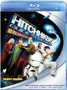 【楽天ブックスならいつでも送料無料】銀河ヒッチハイク・ガイド【Blu-rayDisc Video】