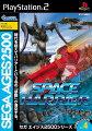 SEGA AGES 2500 シリーズ Vol.4 スペースハリアーの画像
