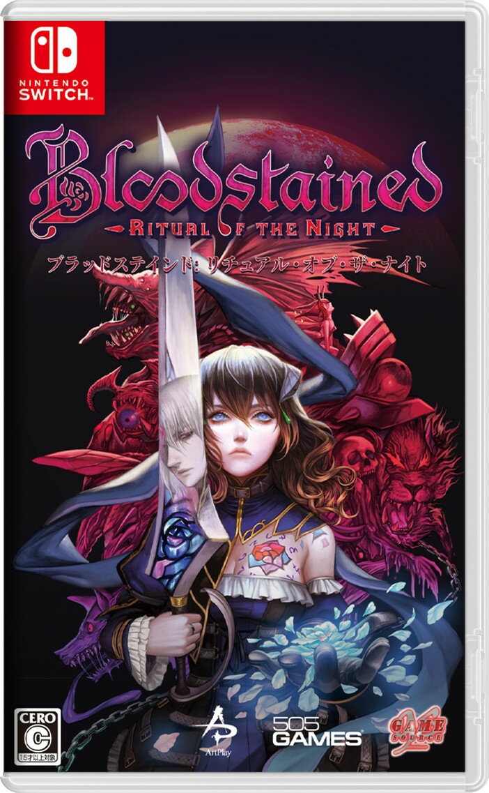 Bloodstained:Ritual of the Night Nintendo Switch版画像