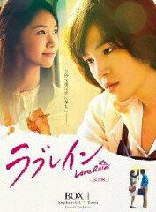 【送料無料】ラブレイン【完全版】Blu-ray Disc BOX1【Blu-ray】