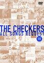 チェッカーズ ALL SONGS REQUEST -DVD EDITION- [ チェッカーズ ]