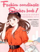 Fashion Coordinate Sticker BOOK(1)