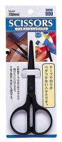 レイメイ藤井 ハサミ フッ素コート ブラック SH60B