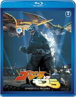 ゴジラvsモスラ 【60周年記念版】【Blu-ray】