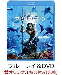 【楽天ブックス限定先着特典】アクアマン ブルーレイ&DVDセット(2枚組)(コレクターズカード付き)【Blu-ray】