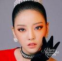 Midnight Queen [ HARA ]