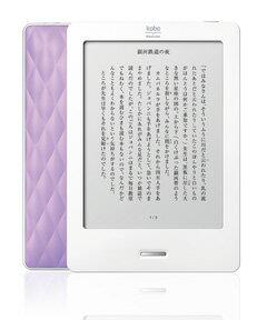 【送料無料】kobo Touch (ライラック)