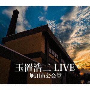 玉置浩二LIVE旭川市公会堂 玉置浩二