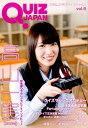 QUIZ JAPAN(vol.6) 古今東西のクイズを網羅するクイズカルチャーブック 高山一実(乃木...