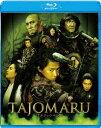 TAJOMARU【タジョウマル】【Blu-rayDisc Video】 [ 小栗旬 ]