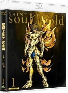 【楽天ブックスならいつでも送料無料】聖闘士星矢 黄金魂 -soul of gold- 1【Blu-ray】 [ 田中...