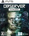 Observer: System Redux PS5版